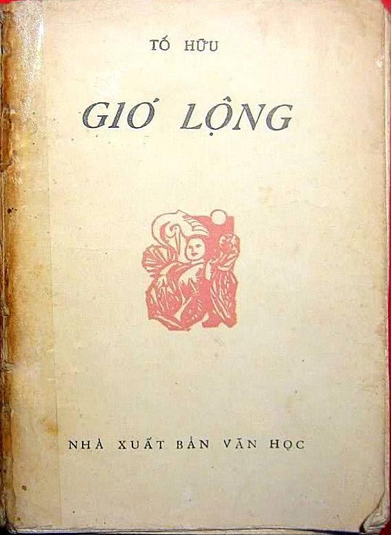 Nhóm bài thơ: Gió lộng (1961) (Tố Hữu - Nguyễn Kim Thành)